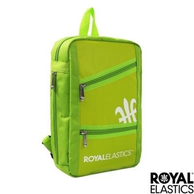 Royal Elastics - 運動可變形單肩/後背包 - Challenge挑戰系列 -綠色