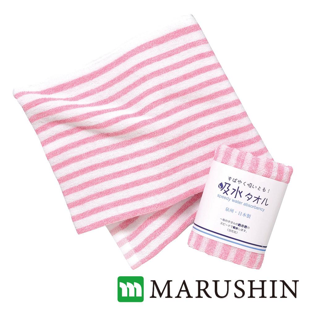 日本丸真 泉州製超吸水加大毛巾-橫紋/粉