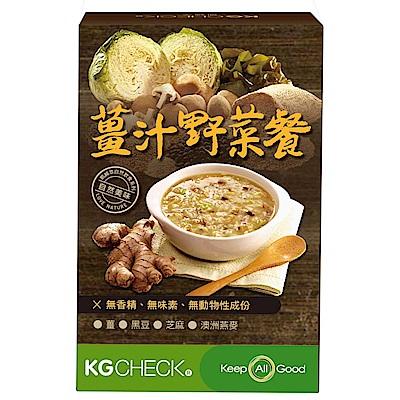 KGCHECK凱綺萃 KG薑汁野菜代謝餐 6入組(6包 x 6盒)