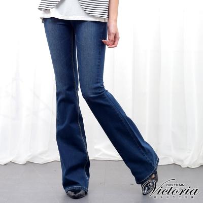 Victoria 中高腰繡花燙鑽靴型褲-女-深藍