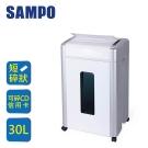 SAMPO 聲寶專業型短碎狀多功能碎紙機 CB-U15211SL