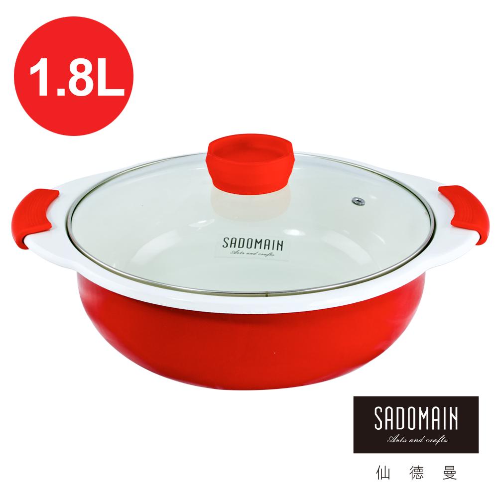 仙德曼 SADOMAIN  琺瑯圓湯鍋(小)21cm-1.8L
