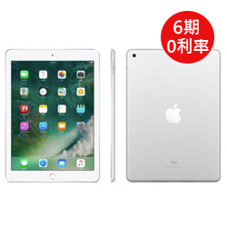 2017 全新 iPad WiFi 32GB