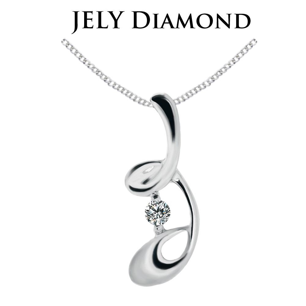 JELY 名媛魅力 約3分天然真鑽項鍊