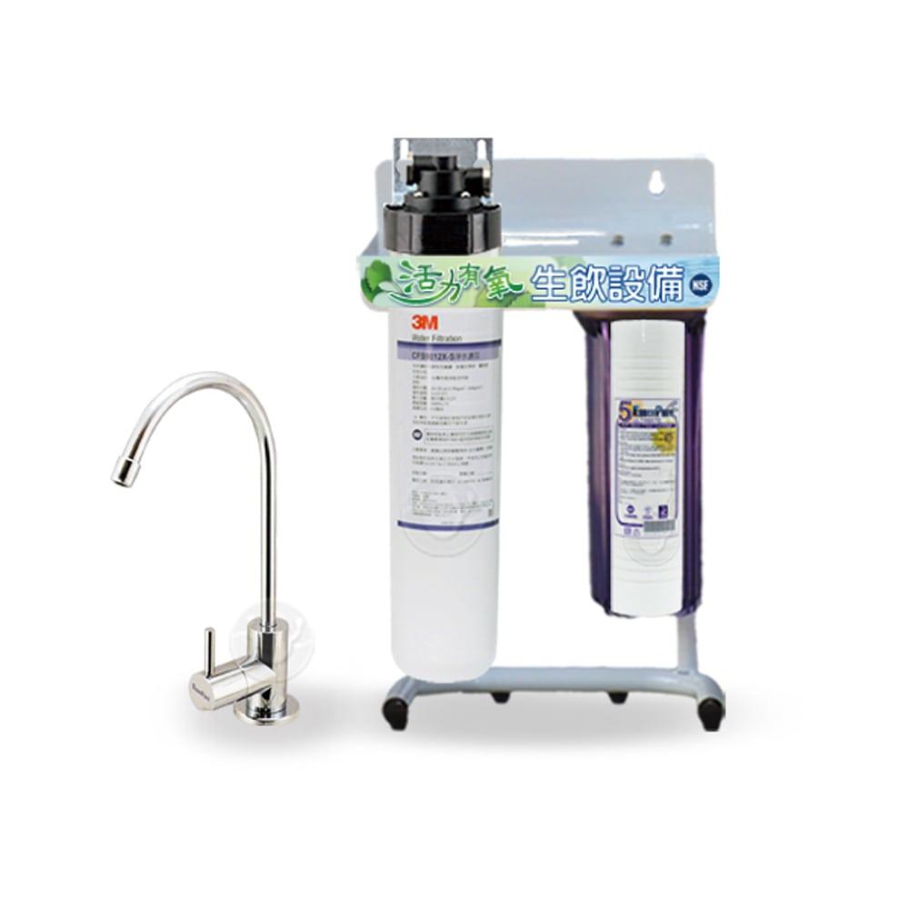 EssenPure水蘋果 二道立架淨水器搭配3M 9812XS 濾心