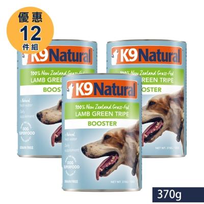K9 90%生肉狗罐-無穀羊肚370g-12入