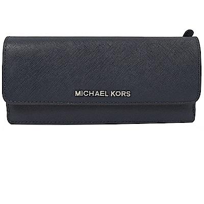 MICHAEL KORS JET SET 防刮牛皮簡易扣式長夾(海軍藍)