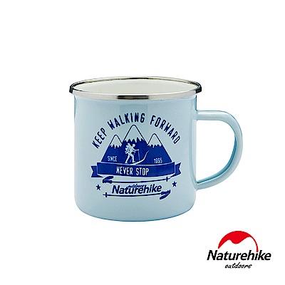 Naturehike戶外旅行簡約風琺瑯杯搪瓷杯馬克杯淺藍