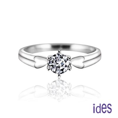 ides愛蒂思 精選30分D/VS1八心八箭完美車工鑽石戒指求婚戒/雙愛心