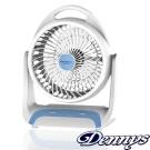 Dennys 6吋充電式LED燈風扇FN-610