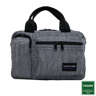 YESON - 商旅輕遊多隔層手提側背包-灰色