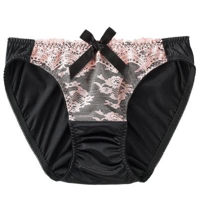 aimerfeel 調整型內衣配套蕾絲生理褲-粉紅色