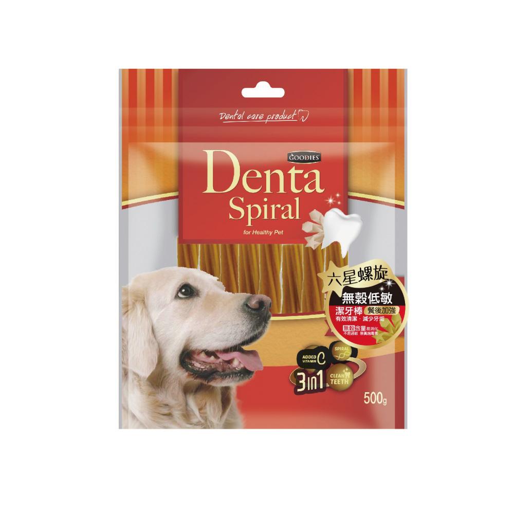 寵愛物語-Denta Spiral無穀低敏潔牙棒 六星螺旋500g
