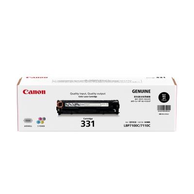 CANON CRG-331BK II 原廠黑色高容量碳粉匣