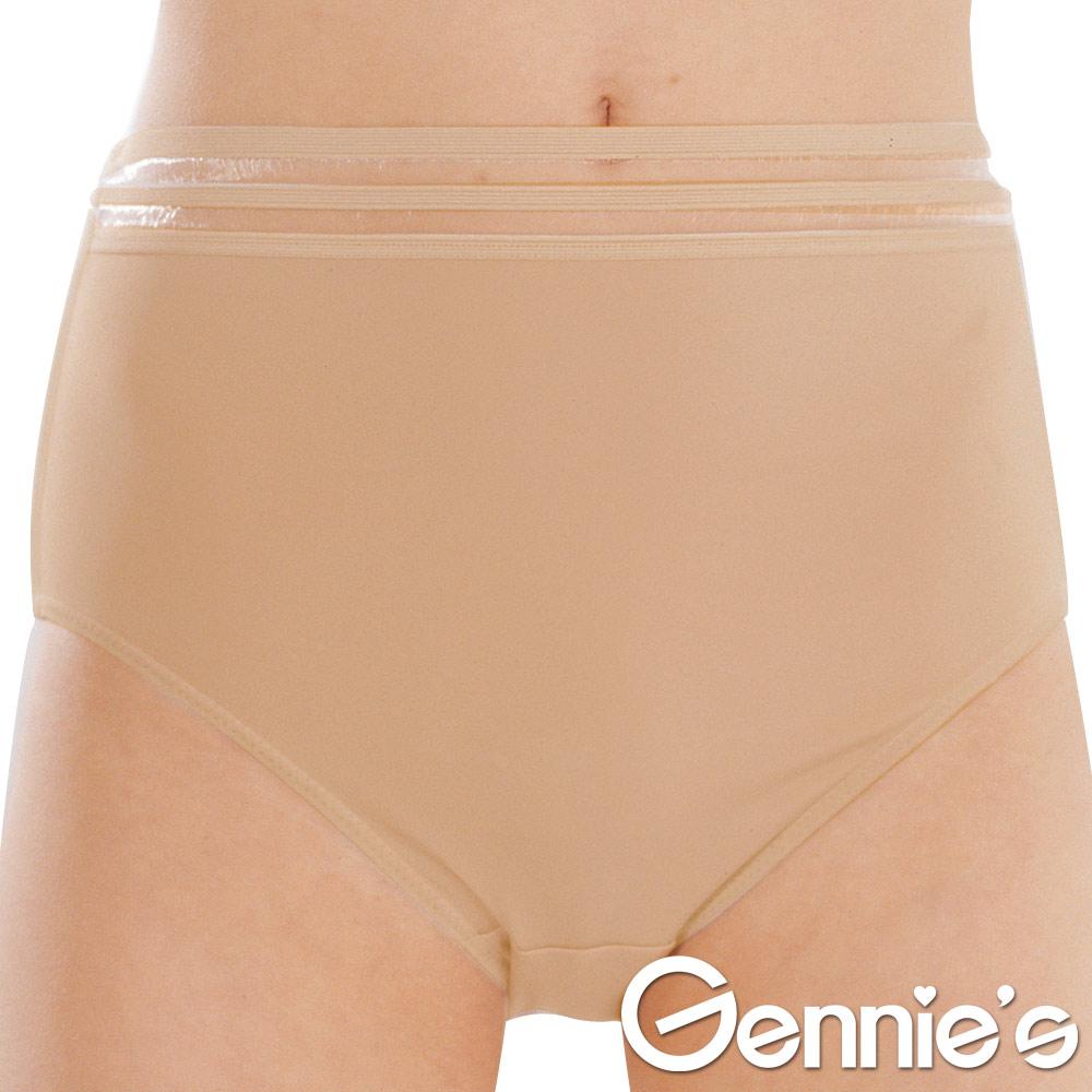Gennie's奇妮-舒適孕婦中腰內褲-膚(GB48)