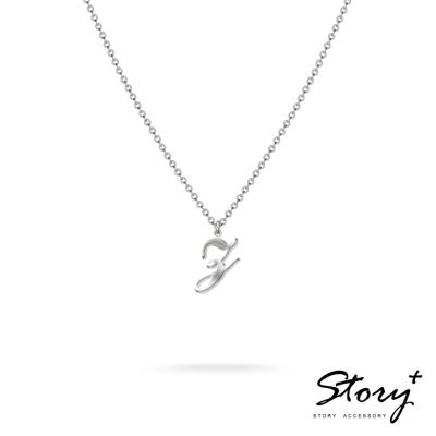 STORY ACCESSORY-字母系列-字母Z 純銀項鍊
