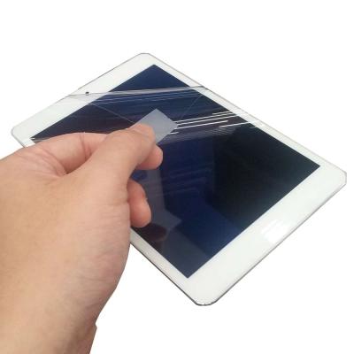 EZstick MSI PRIMO 81 8吋 專用 靜電式平板螢幕貼