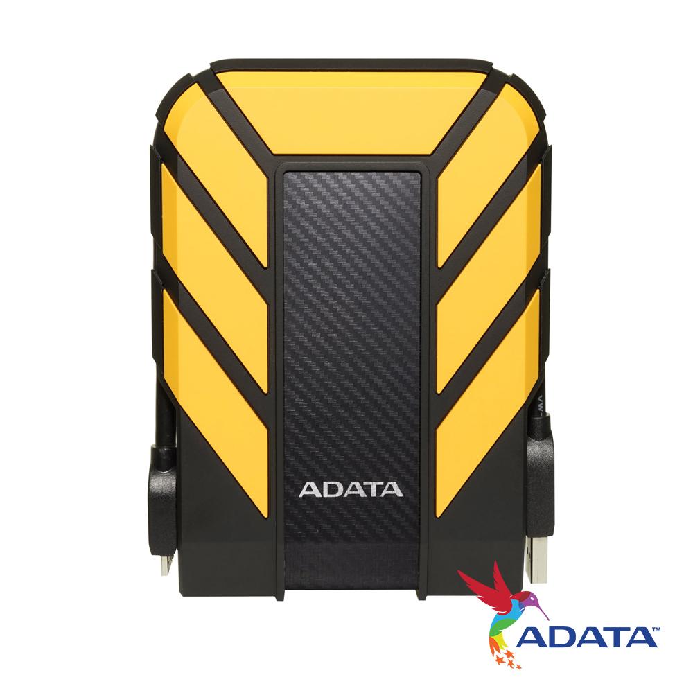 ADATA威剛 Durable HD710Pro 1TB 2.5吋行動硬碟-黃色