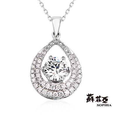 蘇菲亞SOPHIA-鑽石項鍊-貝格麗0-50克拉鑽