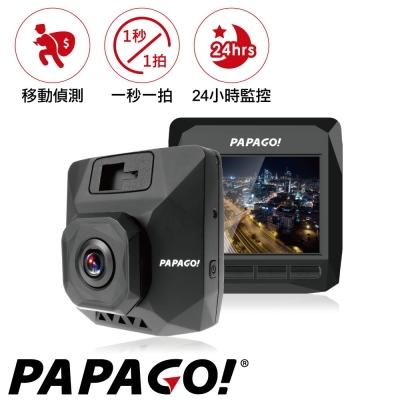 PAPAGO !GoSafe D11超廣角水晶級玻璃鏡頭行車記錄器-急速配