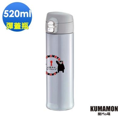 酷ma萌 kumamon 熊本熊 超輕量彈蓋保溫瓶520ml