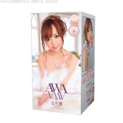 日本EXE 並木優 愛的泡泡浴 連續吸夾自慰器