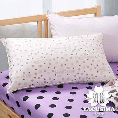 日本濱川佐櫻 台灣精製專利透氣舒眠枕-1入