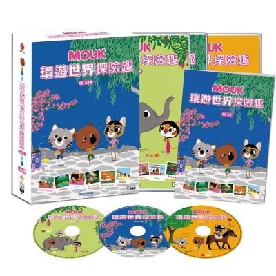 環遊世界探險趣 BOX 1+2 : 1~62集 DVD
