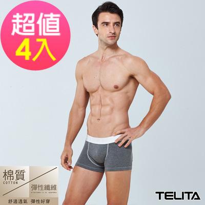 男內褲 素色運動平口褲/四角褲  亞麻灰(超值4件組) TELITA