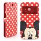Disney HTC One (E8) 時尚