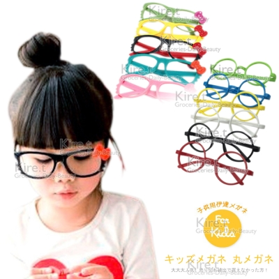 kiret韓國兒童造型眼鏡框-2入無鏡片