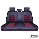 【後座九件組】麥飯石養生椅套 親膚透氣 防水防污