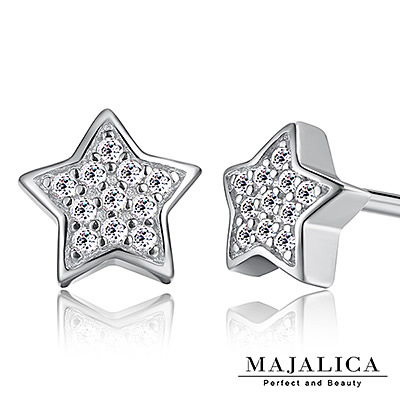 Majalica純銀耳環 迷你925純銀小耳釘 恆星-共3色