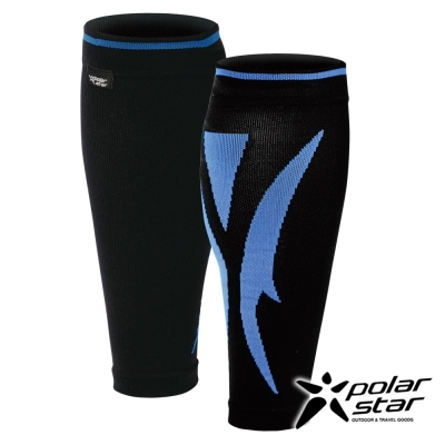 PolarStar 運動壓縮小腿套『藍』P17525 登山 運動 跑步