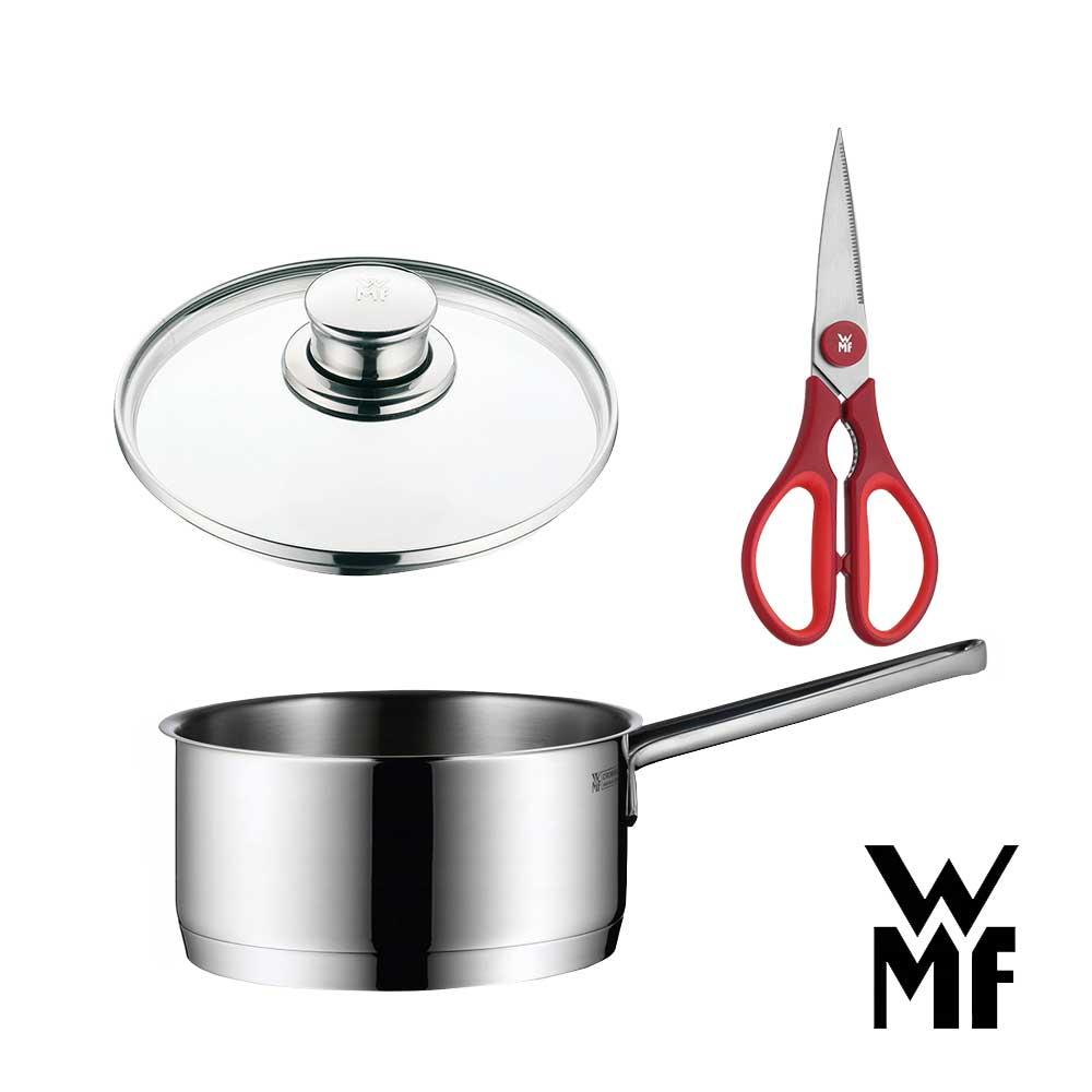 德國WMF PROVENCE PLUS 單手鍋16CM三件組 (鍋+蓋+料理剪刀)