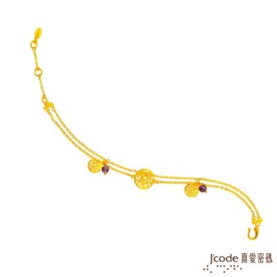J code真愛密碼金飾 波斯女郎黃金手鍊