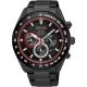 SEIKO精工 Criteria 太陽能計時手錶(SSC593P1)-鍍黑x紅圈/43mm product thumbnail 1