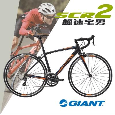 GIANT SCR 2 城市運動健身跑車(2018)