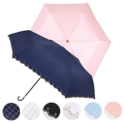 2mm 晴雨兩用抗UV輕量彎把手開傘(多款任選)_均一價$499