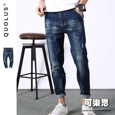 可樂思 彈性 修身 深藍 九分 復古 滾邊 牛仔褲