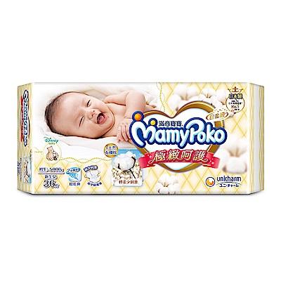 滿意寶寶 極緻呵護紙尿褲(NB36片/包)