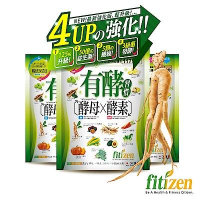 Fitizen 有酵習慣 3入組(117粒/包 x 3包)