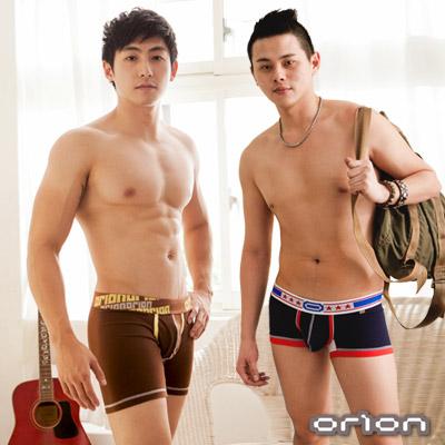 男內褲 經典立體囊袋系列~男內褲/背心(任選2件) ORION