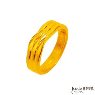 J'code真愛密碼 愛似潮水黃金男戒指