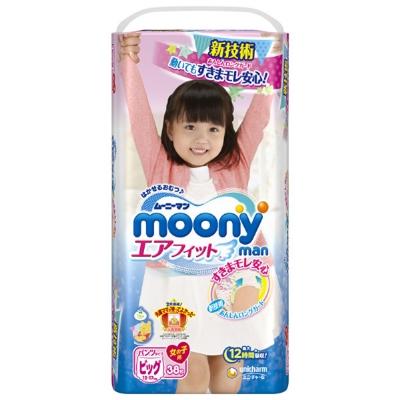 滿意寶寶 日本頂級超薄紙尿褲女用(XL)(38片 /包)