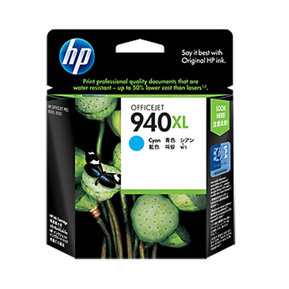 HP C4907AA 940XL 原廠高容量青色墨水匣