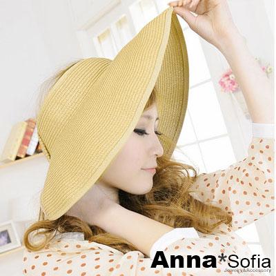 AnnaSofia-俏結草藤編-捲摺寬簷遮陽帽空頂
