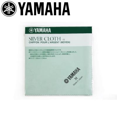 YAMAHA SVCM2 M-Size 鍍銀清潔布