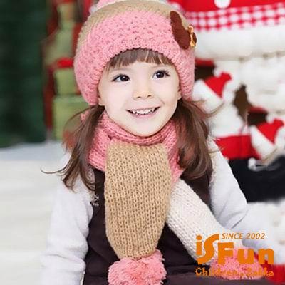 iSFun 雙色針織 保暖貝蕾毛線帽+圍巾 2色可選