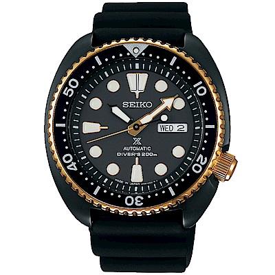 SEIKO精工 PROSPEX SCUBA專業潛水200米機械錶(SRPC48J1)